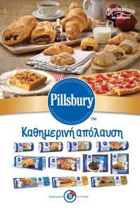 Pillsbury Campaign