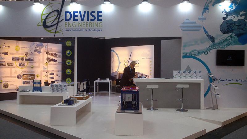 Devise exhibition kiosk
