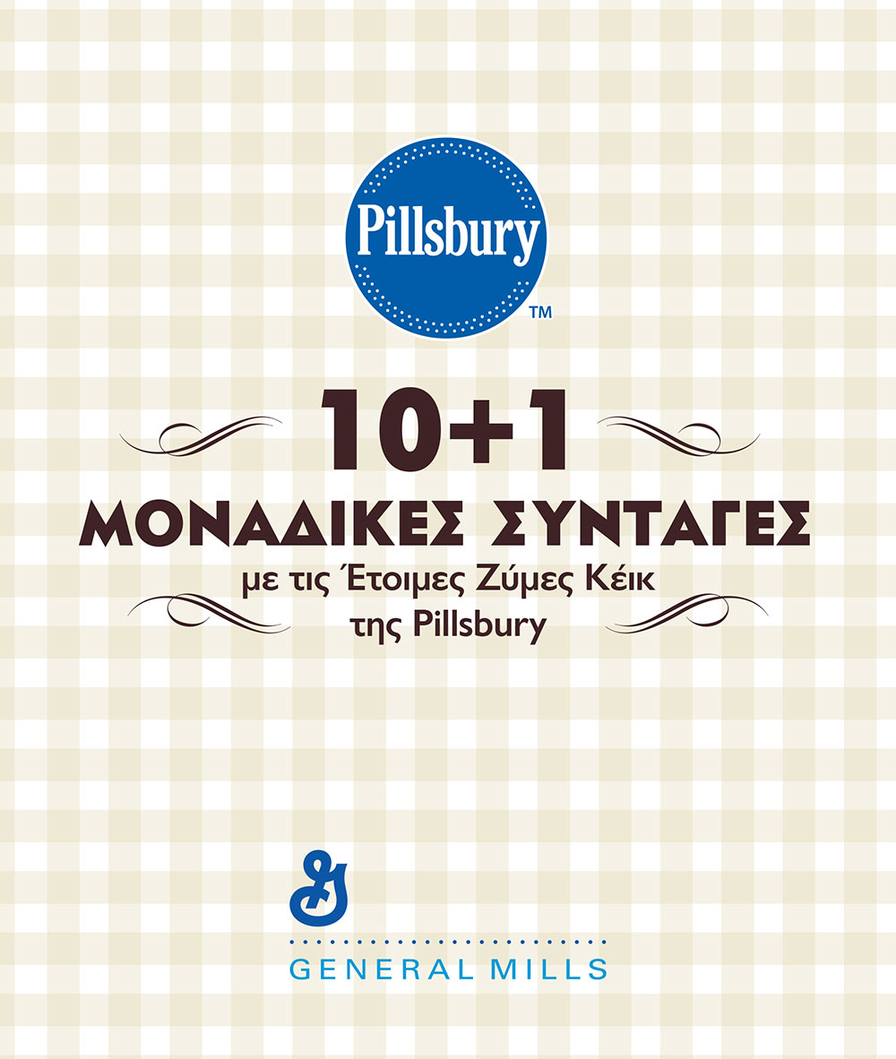 Pillsbury Cook Book
