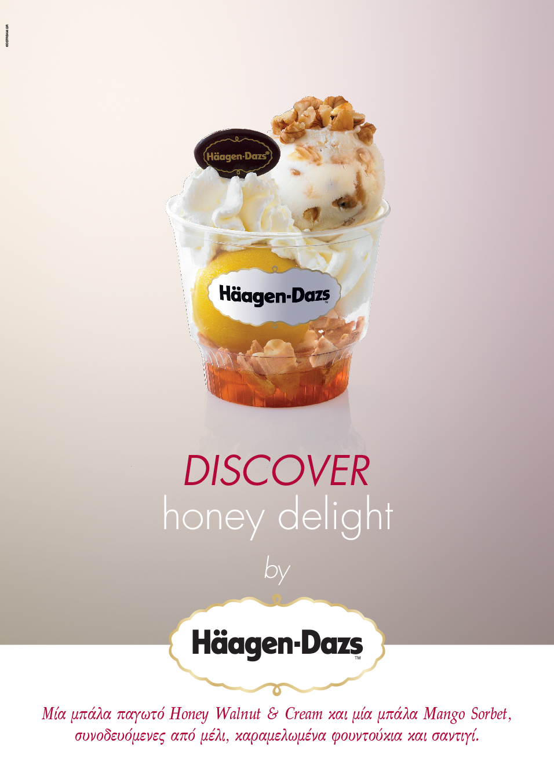 Haagen Dazs Promotion