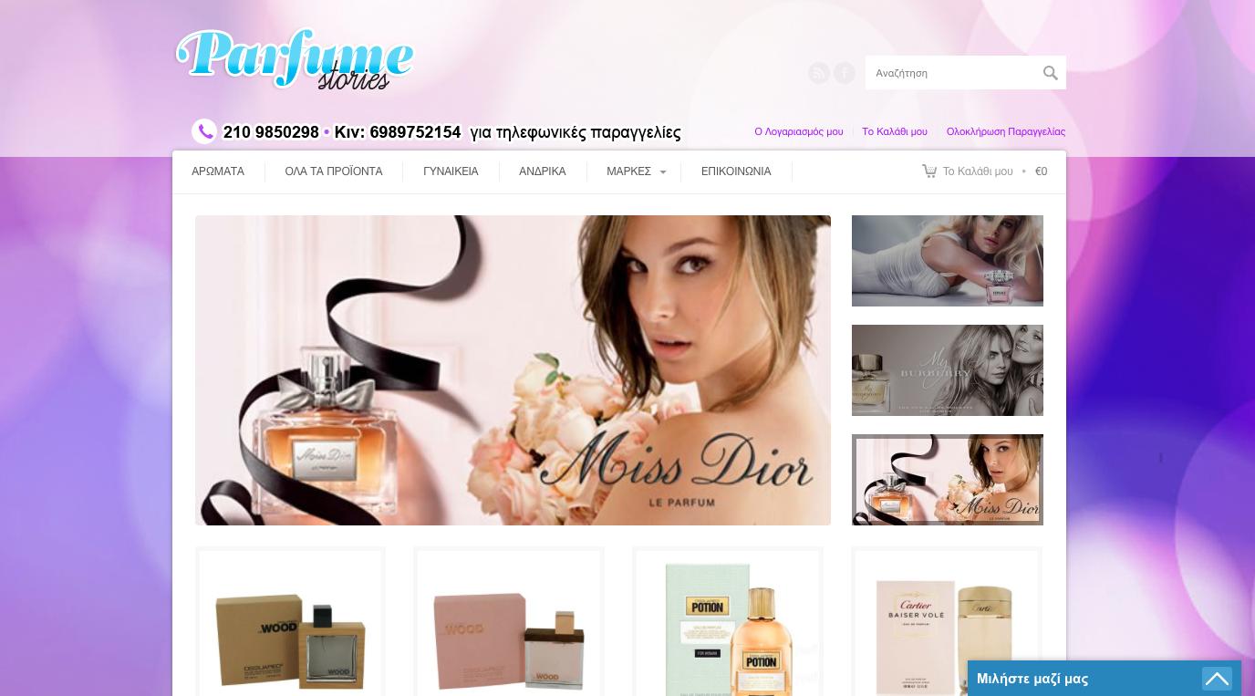 Parfumestories eshop