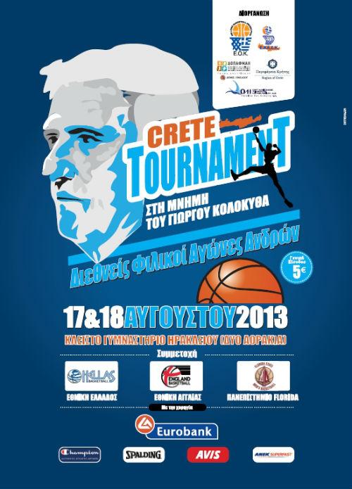 Sport Event