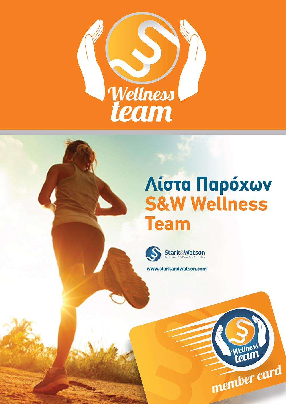 Stark & Watson Wellness team